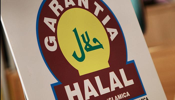 Mercado Halal halalflash