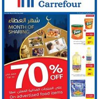 Carrefour 4 HALALFLASH