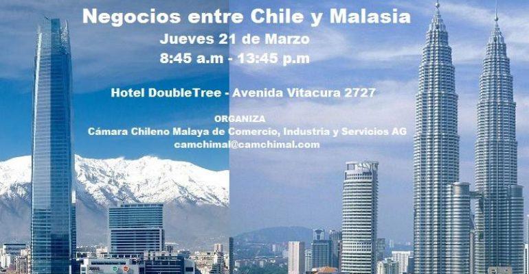 La Cámara Chileno Malaya de Comercio, Industria y Servicios AG los invita a su evento.