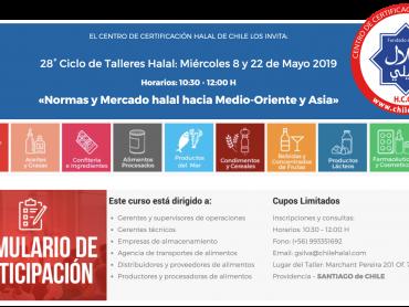 28° CICLO DE TALLERES HALAL EN SANTIAGO DE CHILE